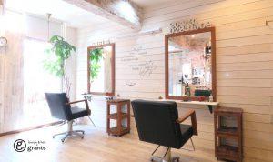福岡市南区の美容室&エステ グランツ